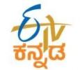 Kannada Channel ETV Kannada Logo