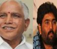 Former CM Yeddyurappa Launched Tiger Audio Track! Kannada News