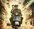 First Look Of 'Teen' Is Out Now Hindi News