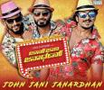 Get Ready For John Jani Janardhan! Kannada News