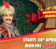 Har Mushkil Ka Hal - Akbar Birbal Hindi tv-serials on BIG Magic