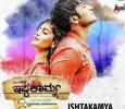 Ishtamkya Songs Released!