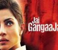 Jai Gangaajal's Powerful Star Cast! Hindi News