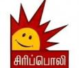 Kalaignar Sirippoli Tamil Channel