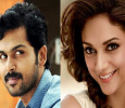 Karthi And Aditi On A Trip To Europe! Tamil News