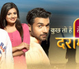 Kuch Toh Hai Tere Mere Darmiyaan Hindi tv-serials on STAR PLUS