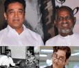 Kamal Haasan And Ilaiyaraaja Collaborate Tamil News