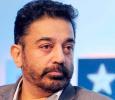 Kamal Slams The Politicians! Tamil News