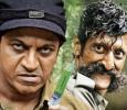Killing Veerappan Will Be Screened On New Year! Kannada News