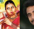 Krishna Rukku Audio Launched By Srimurali! Kannada News