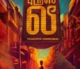 """""""G.V. Prakash Calls Me Senior"""" Complains Kriti Kharbanda! Tamil News"""