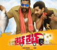 'Right Right' Trailer Is Out Telugu News