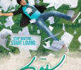 Majnu Has A Twist In Climax! Telugu News
