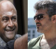 MS Bhaskar Speaks About Ajith's Ego!