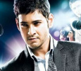 Mahesh Babu Gives A Treat On New Year With First Look Posters! Telugu News