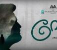 Manju Warrier's Vettah Release Date Changed!