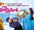 My Marumakan  Malayalam tv-serials on SURYA TV