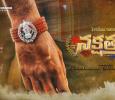 Nakshatram First Look Poster Unveiled By Ram Charan! Telugu News