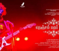 Nenjam Marappathillai Audio Launch Cancelled! Tamil News