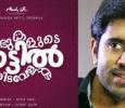 Nivin's Njandukalude Nattil Oridavela To Release Earlier! Malayalam News