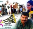 Narain – Meera Nandan Movie Is All Set To Release! Malayalam News