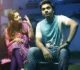Official: Idhu Namma Aalu Will Hit The Screens On 27th May Tamil News