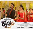 Oppam Shows The Excellency Of Mohanlal And Priyadarshan!