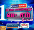 ORU VARTHAI ORU LATCHAM JUNIORS 3 Tamil tv-shows on VIJAY TV