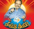 Padutha Theeyaga Season 4