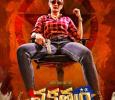 Pragya Jaiswal As A Tough Cop! Telugu News