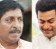 Prithviraj As A Superstar In His Next! Malayalam News