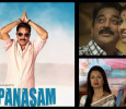 Papanasam Hits Half Century! Tamil News
