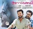 Prithviraj's Anarkali To Hit The Theatres Tomorrow!