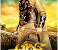 Puli Is All Set For A Release! Tamil News