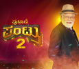 Putani Pantru Season 2 Kannada tv-shows on SURYA TV