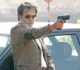 Rajini's On Screen Entry Details Is Here… Tamil News