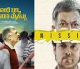 Rakshit's Super Hit Film To Be Aired On Star Suvarna! Kannada News
