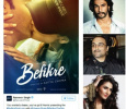 Ranveer Singh On Befikre Hindi News