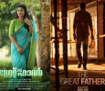 Sneha's First Look In Mammootty Starrer Is Out! Malayalam News