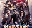Sundeep Kishan's Maayavan First Look Poster Revealed! Tamil News