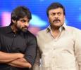 Sai Dharam Tej Gets Chiranjeevi's Title? Telugu News