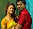 Silambarasan And Nayantara's Idhu Namma Aalu To Hit The Screens On 20th May! Tamil News