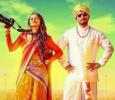 Simple Suni's Simple Romantic Stories! Kannada News