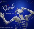 Sumanth Duets With Seerath And Mishti Telugu News