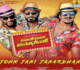 Team John Jaani Janardhan To Set A Journey! Kannada News