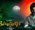 The Dubbing Schedules For Karthi's Kashmora Near Finish. Tamil News