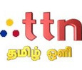 TTN Tamil Channel