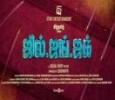 The First Look Of Jil Jang Jak Releases Today! Tamil News