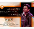 The Release Of A. R. Rahman's Tribute Song Tamil News