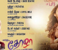 Thozha Gains Appreciation From The Producers Of Its Original Tamil News